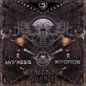 V.A. - Deafening Silence (D Noir Records)